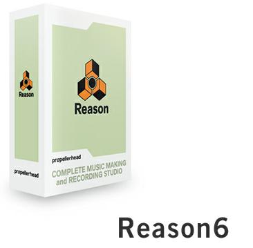 Reason 6.5のアップデータが公開!