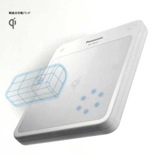 メモ:AmazonでPanasonic 無接点電源(QETM101 ECM750)が48%OFF!