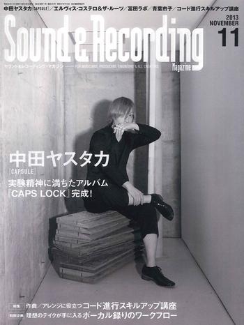 サウンド&レコーディング・マガジン(サンレコ) 2013年11月号発売!