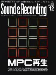 サウンド&レコーディング・マガジン(サンレコ) 2012年12月号発売!