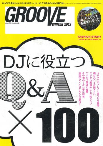 雑誌「GROOVE WINTER 2013」発売!