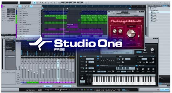無料版DAW『Studio One 』のダウンロード開始!
