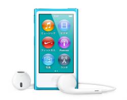 最新モデルのApple iPod nano,iPod touchがAmazonでは5%OFF!