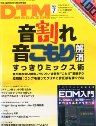 雑誌「DTMマガジン 2013年7月号」発売!