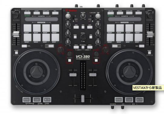 VESTAXから新製品「VCI-380」が登場