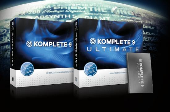 Native Instruments KOMPLETE 9とKOMPLETE 9 ULTIMATEが2013年3月27日発売!