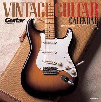 カレンダー「ビンテージ・ギター・カレンダー フェンダー・エディション 2013年版」