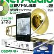 雑誌「Net Audio 2013年春号」Vol.09が発売!