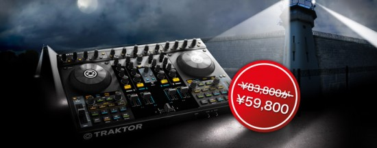 Native Instruments TRAKTOR KONTROL S4が期間限定で59,800円に!