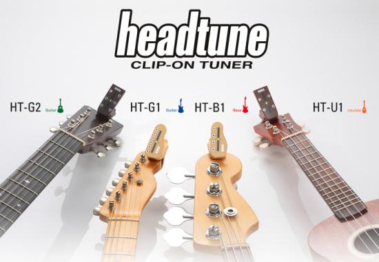 KORG ギター、ベース、ウクレレのヘッド型をモチーフにしたクリップ式チューナーを発売!