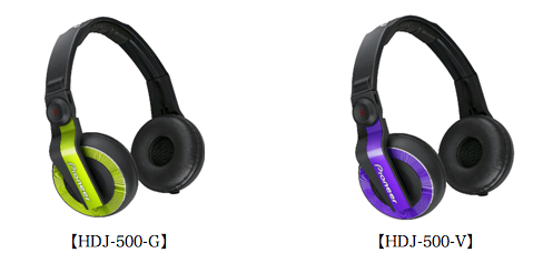 Pioneer DJ向けヘッドホン「HDJ-500」の新カラーを発売!