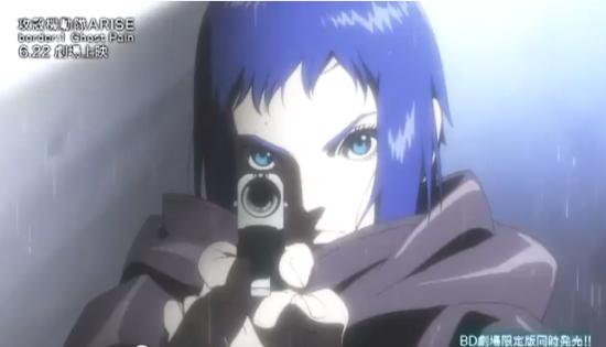 メモ:攻殻機動隊ARISE冒頭8分映像&S.A.C. 2nd GIG(全26話)を無料配信!