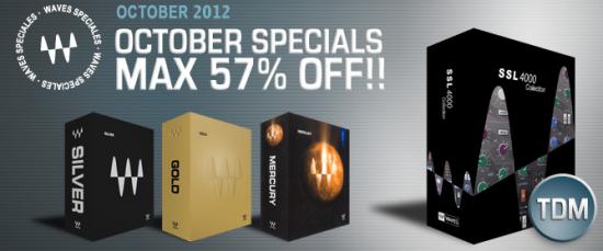 2012年10月のWavesバンドル限定特価!