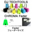 DJ TechTools CHROMA CAP