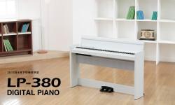 LP-380 デジタル・ピアノ