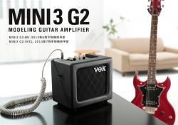 MINI3 G2 モデリング・ギター・アンプ