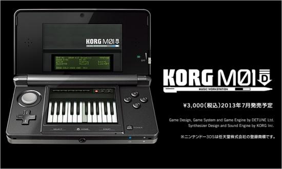 ニンテンドー3DS ダウンロード専用ソフト「KORG M01D」7月10日から配信!