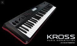 KROSS-61 / KROSS-88 ミュージック・ワークステーション