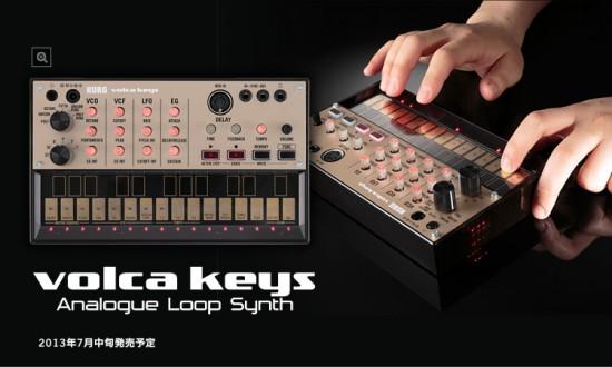 volca keys アナログ・ループ・シンセ