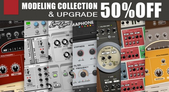 Modeling Collectionとアップグレードも、すべて約50%OFF!