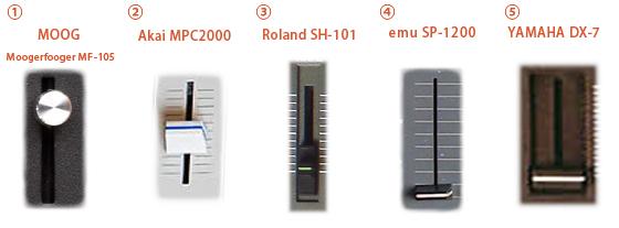 【解答】楽器マニアクイズ:このスライダーのメーカー名、機種名は?