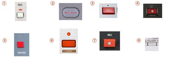 楽器マニアクイズ3:このRecボタンのメーカー名、機種名は?