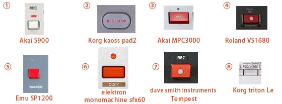 【解答】楽器マニアクイズ3:このRecボタンのメーカー名、機種名は?