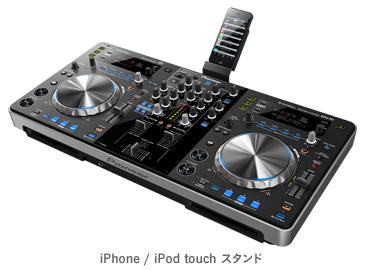 Pioneer iPadやiPhone、iPod touchで操作してDJプレイを楽しめる 「XDJ-R1」 発売!
