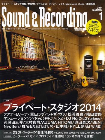 サウンド&レコーディング・マガジン(サンレコ) 2014年1月号発売!
